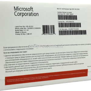 Microsoft Windows 8.1 X64