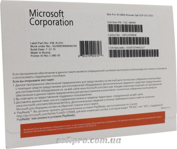 Microsoft Windows 10 Professional 64-bit